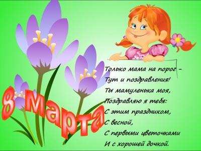 Поздравление племяннице в стихах фото 463